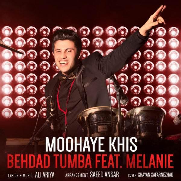 Behdad Tumba Moohaye Khis - متن آهنگ جدید موهای خیس بهداد تومبا