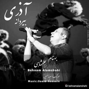 Behnam Alamshahi Birdaneh 300x300 - متن آهنگ جدید بیردانه بهنام علمشاهی