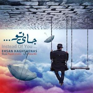 Ehsan Haghshenas Jaye To