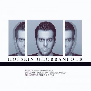 Hossein Ghorbanpour Ahange Sal 300x300 - متن آهنگ جدید آهنگ سال حسین قربان پور