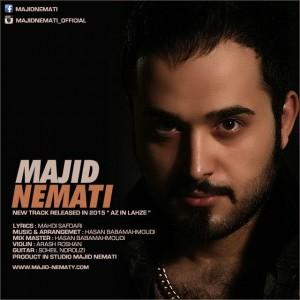 Majid Nemati Az In Lahze 300x300 - متن آهنگ جدید از این لحظه مجید نعمتی