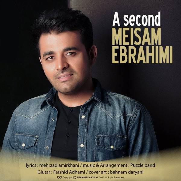 Meysam Ebrahimi Ye Saniye - متن آهنگ جدید یه ثانیه میثم ابراهیمی