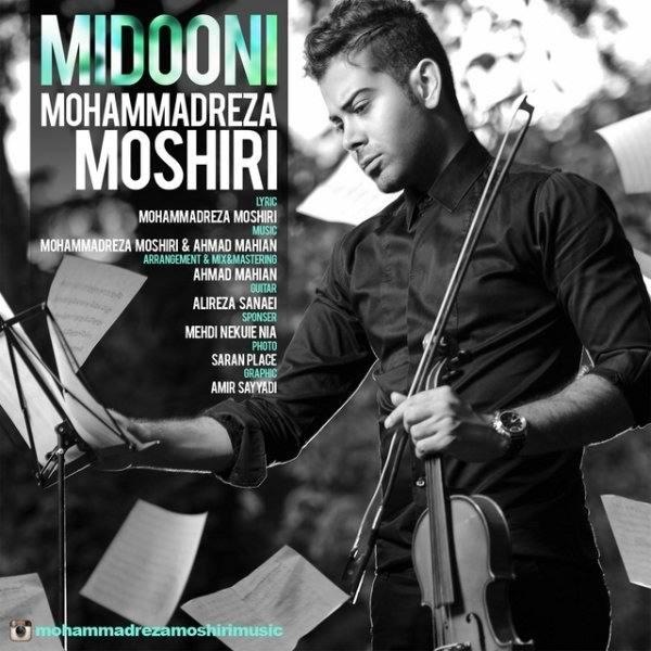 Mohammad Reza Moshiri Midooni - متن آهنگ جدید میدونی محمدرضا مشیری