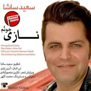 Saeed Sasha Nazi Joonom 300x300 - متن آهنگ جدید نازی جونم سعید ساشا