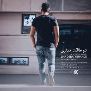 Sina Derakhshandeh To Taghat Nadari