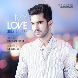 Sina Golzar Eshgham 300x300 - متن آهنگ جدید عشقم سینا گلزار