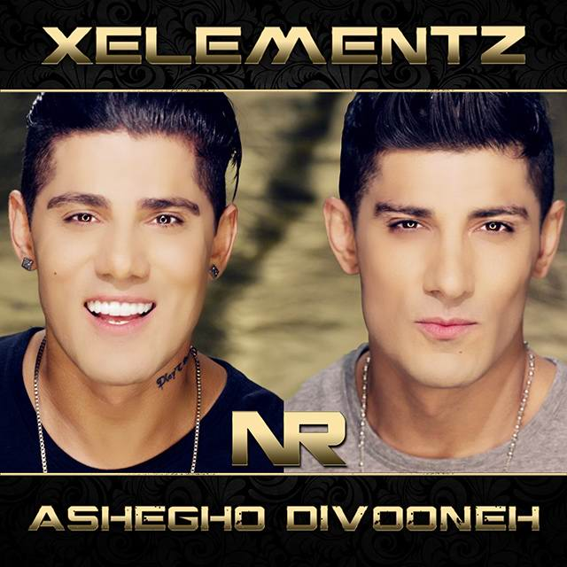 X Elementz Ashegho Divooneh - متن آهنگ جدید عاشقو دیوونه ایکس المنتز