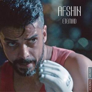 Afshin Etemad 300x300 - متن آهنگ جدید اعتماد افشین