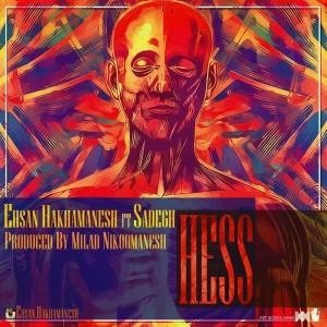 Ehsan Hakhamanesh Hess Ft Sadegh