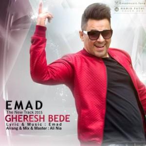 Emad Gheresh Bede 300x300 - متن آهنگ جدید قرش بده عماد