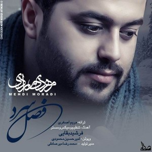 Mehdi Moradi Fasle Sard