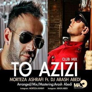 Morteza Ashrafi Ft Dj Arash Abedi To Azizi 300x300 - متن آهنگ جدید تو عزیزی مرتضی اشرفی و آرش عابدی