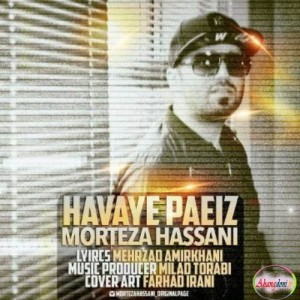 Morteza Hasani Havaye Paeiz 300x300 - متن آهنگ جدید هوای پاییز مرتضی حسنی