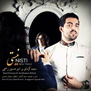 Saeed Kermani & Amirhossein Rahimi Nisti
