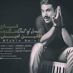 Afshin Amini Kharej Az Mahdodeh 300x300 - متن آهنگ جدید خارج از محدوده افشین امینی