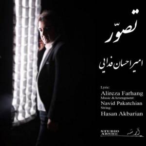 Amir Ehsan Fadaei Tasavor 300x300 - متن آهنگ جدید تصور امیر احسان فدایی
