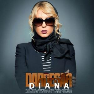 Diana Dardesar