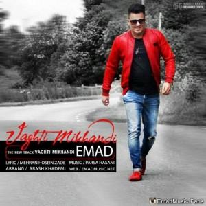 Emad Vaghti Mikhandi 300x300 - متن آهنگ جدید وقتی میخندی عماد