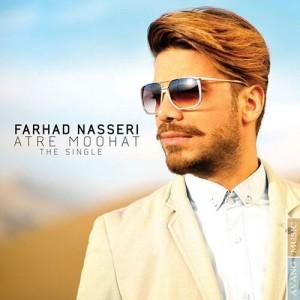 Farhad Naseri Atre Moohat 300x300 - متن آهنگ جدید عطر موهات فرهاد ناصری