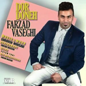 Farzad Vaseghi Dor Done 300x300 - متن آهنگ جدید دردونه فرزاد واثقی