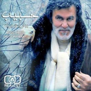 Habib Bebar Ey Barf