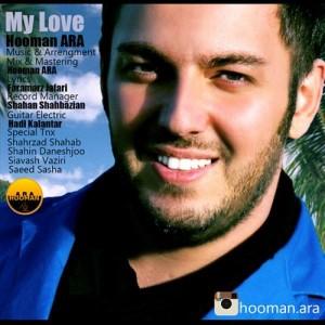 Hooman Ara My Love 300x300 - متن آهنگ جدید عشق من هومن آرا