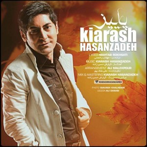 Kiarash Hasanzadeh Paeez 300x300 - متن آهنگ جدید پاییز کیارش حسن زاده