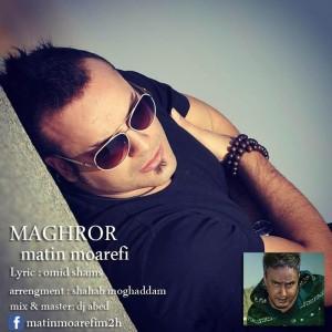 Matin Moarefi Maghroor
