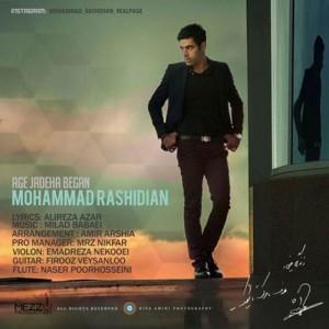 Mohammad Rashidian Age Jadeha Began 300x300 - متن آهنگ جدید اگه جاده ها بگن محمد رشیدیان