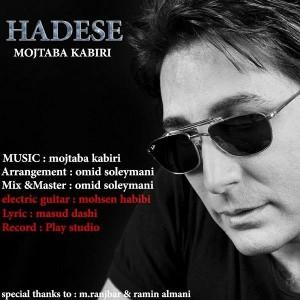 Mojtaba Kabiri Hadese 300x300 - متن آهنگ جدید حادثه مجتبی کبیری