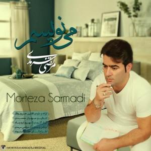 Morteza Sarmadi Minevisam 300x300 - متن آهنگ جدید مینویسم مرتضی سرمدی