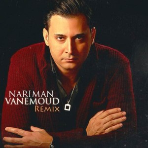 Nariman Vanemoud Remix 300x300 - متن ریمیکس آهنگ وانمود نریمان