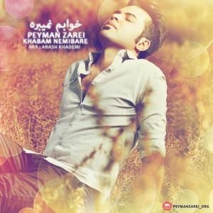 Peyman Zarei Khabam Nemibare 300x300 - متن آهنگ جدید خوابم نمیبره پیمان زارعی
