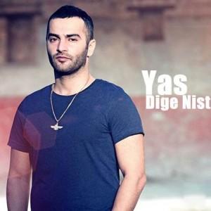 Yas Dige Nist 300x300 - متن آهنگ دیگه نیست یاس