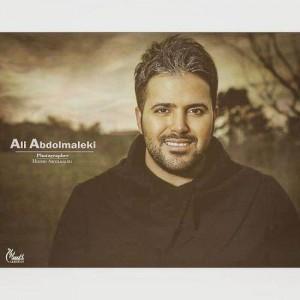 Ali Abdolmaleki To Ba Mani