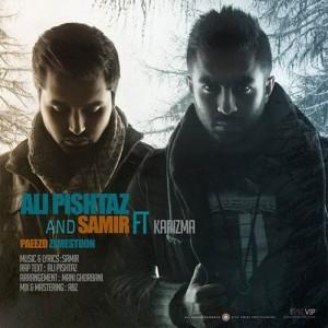Ali Pishtaz & Samir Paeezo Zemestoon
