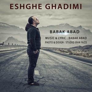 Babak Abad Eshghe Ghadimi 300x300 - متن آهنگ جدید عشق قدیمی بابک آباد