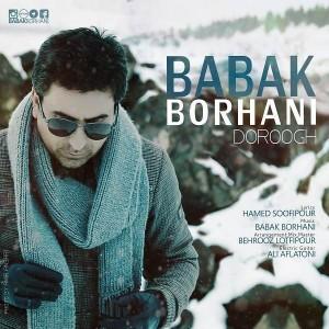 Babak Borhani Doroogh 300x300 - متن آهنگ جدید دروغ بابک برهانی