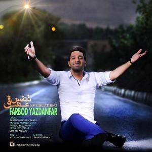 Farbod Yazdanfar Tanafose Eshgh 300x300 - متن آهنگ جدید تنفس عشق فربد یزدانفر