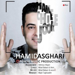 Hamid Asghari Hame Chi Joore