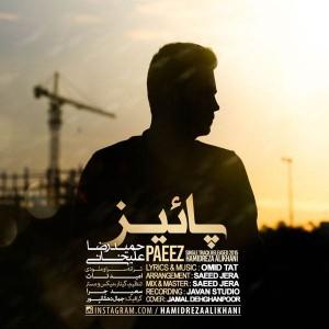 Hamidreza Alikhani Paeez 300x300 - متن آهنگ جدید پاییز حمیدرضا علیخانی