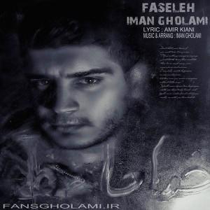 Iman Gholami Fasele 300x300 - متن آهنگ جدید فاصله ایمان غلامی