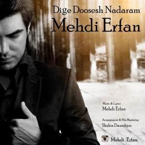 Mehdi Erfan Dige Doosesh Nadaram 300x300 - متن آهنگ جدید دیگه دوسش ندارم مهدی عرفان