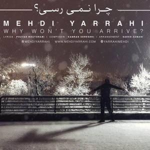 Mehdi Yarrahi Chera Nemiresi 300x300 - متن آهنگ جدید چرا نمیرسی مهدی یراحی