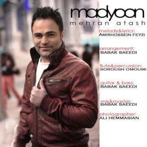 Mehran Atash Madyoon 300x300 - متن آهنگ مدیون مهران آتش