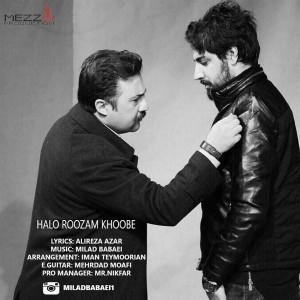 Milad Babaei Halo Roozam Khoobe 300x300 - متن آهنگ جدید حال و روزم خوبه میلاد بابایی