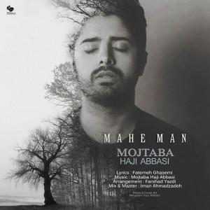 Mojtaba Haji Abbasi Mahe Man