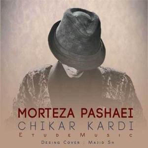 Morteza Pashaei Chikar Kardi