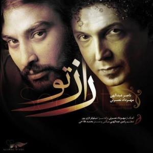 Naser Abdollahi Raaze To Ft Mehrdad Nosrati 300x300 - متن آهنگ جدید راز تو ناصر عبدالهی و مهرداد نصرتی