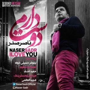 Naser Sadr Dooset Daram